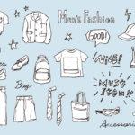 メンズファッションのジャンルを教えます!