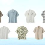 夏に活躍!安くてオシャレなGUのシャツ7選!【2018年】