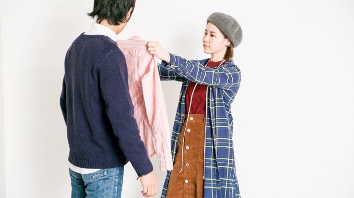 ファッションレンタル(メンズ)leeapのメリット、デメリット、口コミ教えます!