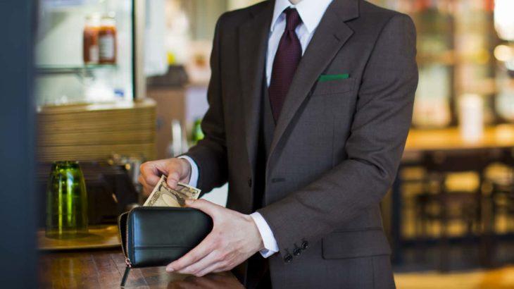 革財布はメンズにおすすめ!プレゼントするなら『ビジネスレザーファクトリー』