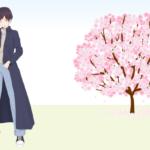 トレンチコート(メンズ)は春のおすすめアウター!
