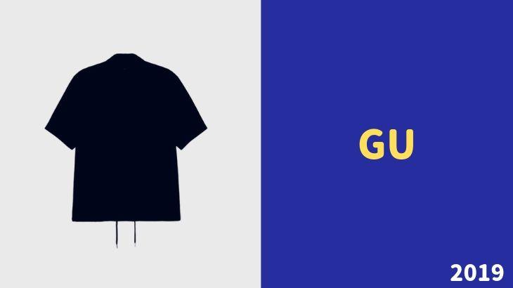 guのオープンカラーシャツがスゴイ!ミリタリー感があり、トレンド感満載!