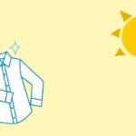 夏に周りと差別化できるシャツ!BIGシルエットで涼しい!