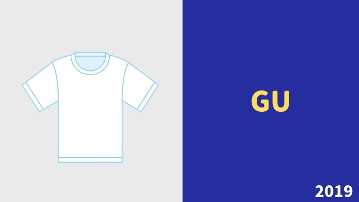 GUのTシャツは夏に活躍!オススメの3つ紹介します!【2019年版】