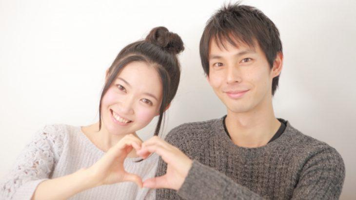婚活サイト『ピュア婚』恋愛経験が少ない男女にオススメ!