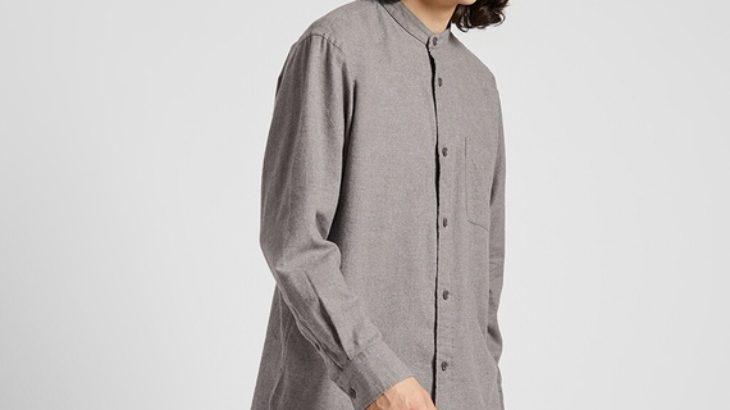 ユニクロおすすめのスタンドカラーシャツ!トレンド感があり、さりげなくオシャレ!