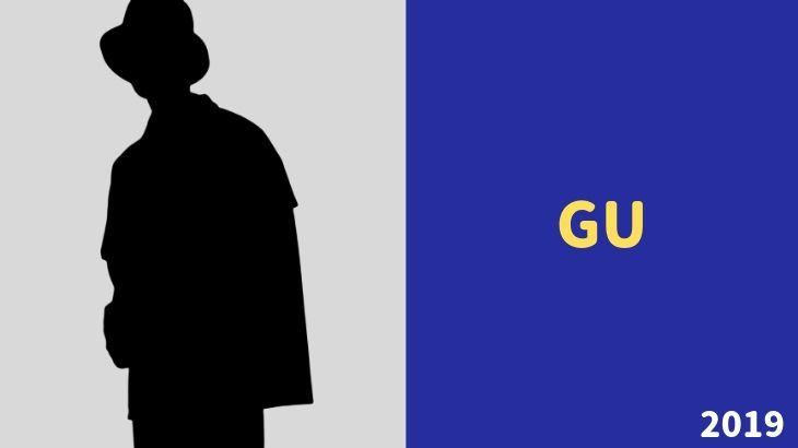 GUのスイングトップがオシャレ!普通に流行りそう!【2019年】