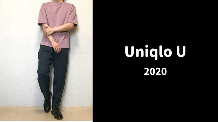 ユニクロユーのエアリズムコットンオーバーサイズTシャツをレビュー!【2020年】